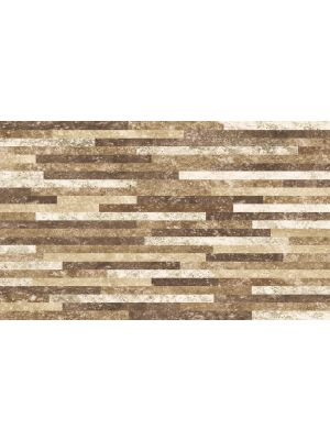 Emora Beige Split Face Effect Wall Tile